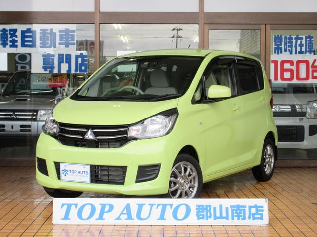 三菱 M e-アシスト 4WD 衝突軽減装置 シートヒーター 保証