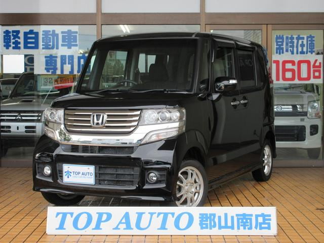 ホンダ N-BOXカスタム G・Lパッケージ 4WD 電動スライドドア ナビ 保証付