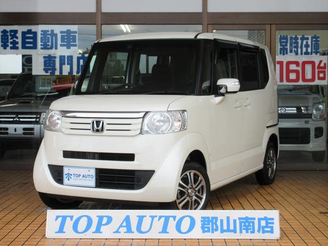 ホンダ N-BOX G・Lパッケージ 4WD ナビ 電動スライドドア 保証付