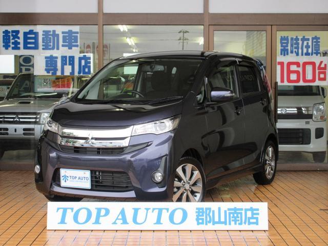 三菱 T 4WD ターボ ナビ TV スマートキー ETC シートヒーター バックカメラ 保証付