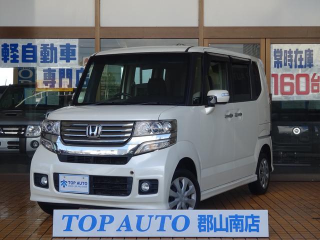 ホンダ G 4WD ナビ TV DVD再生 音楽録音 ETC