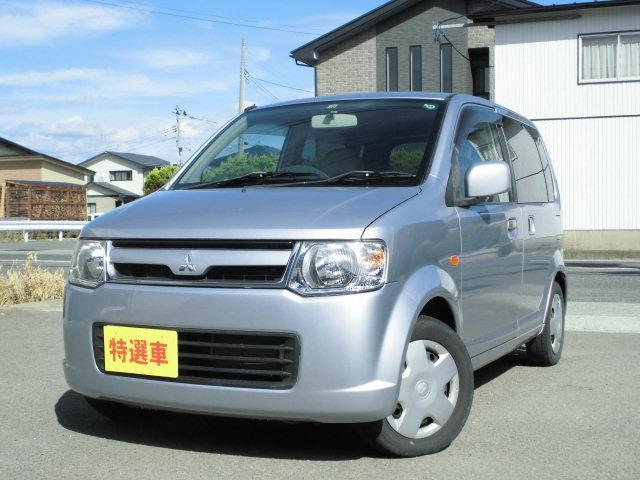 三菱 MS 4WD CD キーレス パワスラ エンジンスターター