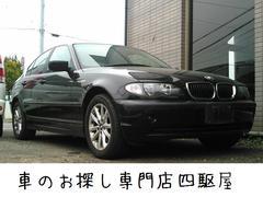 BMW318i ハイラインパッケージ