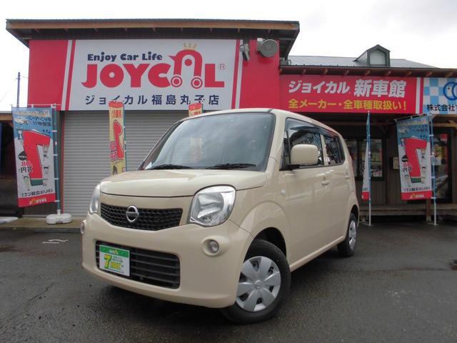 日産 S 新品ドラレコ夏タイヤ