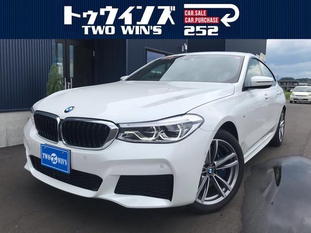 BMW 630i グランツーリスモ Mスポーツ