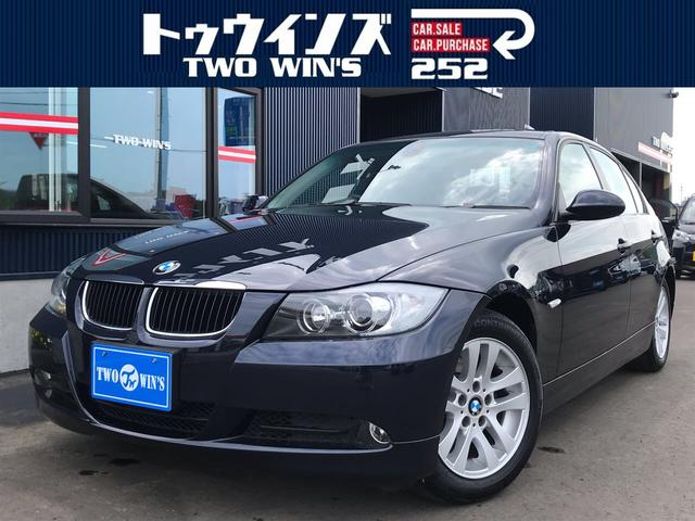BMW 320i 走行1万キロ台