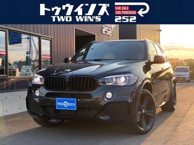 BMW X5 xDrive 35d Mスポーツ アクティブクルーズコントロール パノラマガラスルーフ 全方位カメラ シロレザーS パワーバックドア 電動収納機能付きトレーラーヒッチ ドラレコ Fグリル、21インチアルミホイールマットペイント