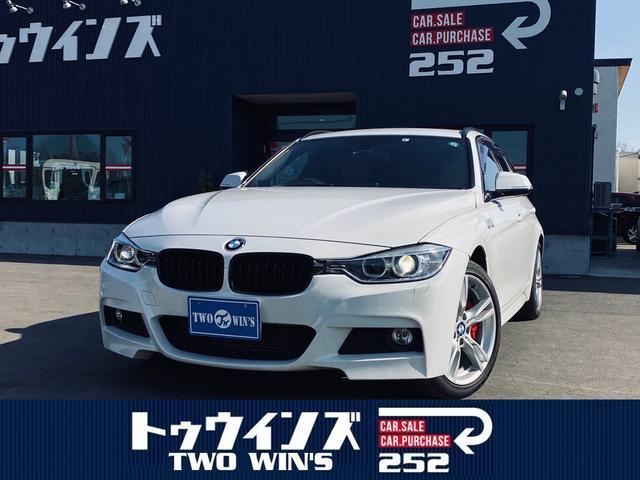 BMW 320i xDriveツーリング Mスポーツ 関東仕入れ HDDナビ バックカメラ ETC Mパフォーマンスブレーキ ベージュレザーシート フロントシートヒーター コンフォートアクセス