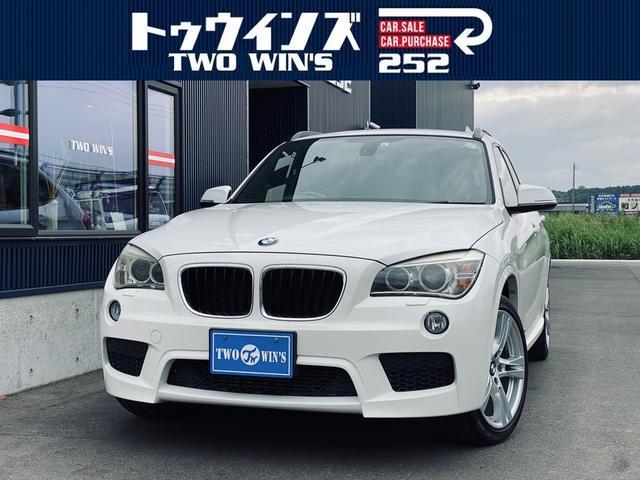 BMW X1 xDrive 20i Mスポーツ 関東仕入れ 純正HDDナビ フルセグTV バックカメラ キセノンヘッドランプ 4WD キーレス