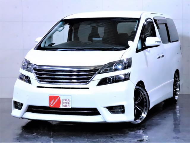 トヨタ 2.4Z ワンオーナー ローダウン 新品20AW ライト加工