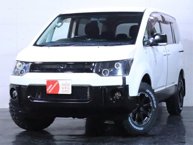 三菱 デリカD:5 Gプレミアム4WD 両側パワスラ 新品AW 新品マッドタイヤ