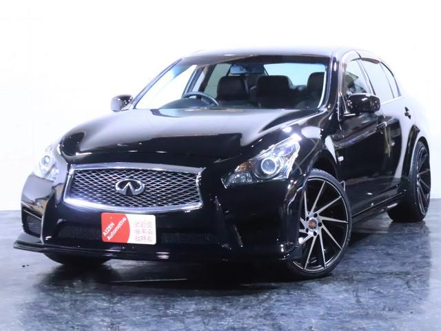 日産 スカイライン 250GT FOUR タイプV 4WD/黒ハーフレザーシート/新品フルエアロ/新品20インチホイール/ヘッドライト加工