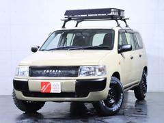 プロボックスバンDX 4WD/新品ホイール/新品タイヤ/新品リフトアップキット/新品ルーフキャリア・ラック/グリル加工