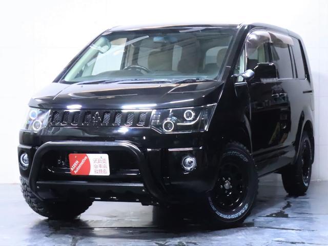 三菱 G ナビパッケージ 4WD/パワースライドドア/バンパーガード/ヘッドライト加工/新品ホイール/新品マッドタイヤ/後席モニター