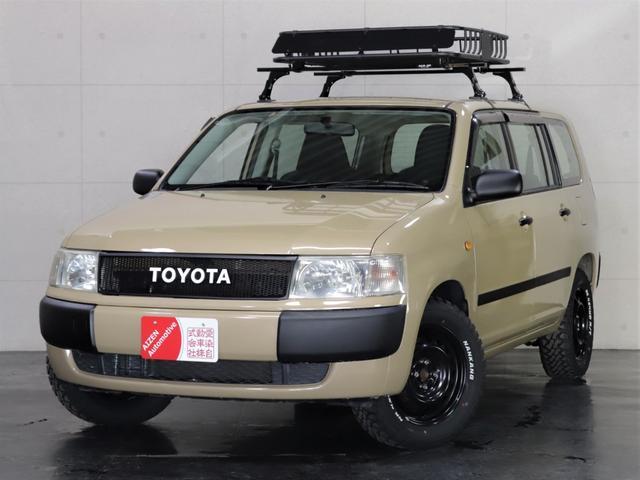 トヨタ GL 新品ホイール/新品タイヤ/新品リフトアップキット/新品ルーフキャリア・ラック/グリル加工
