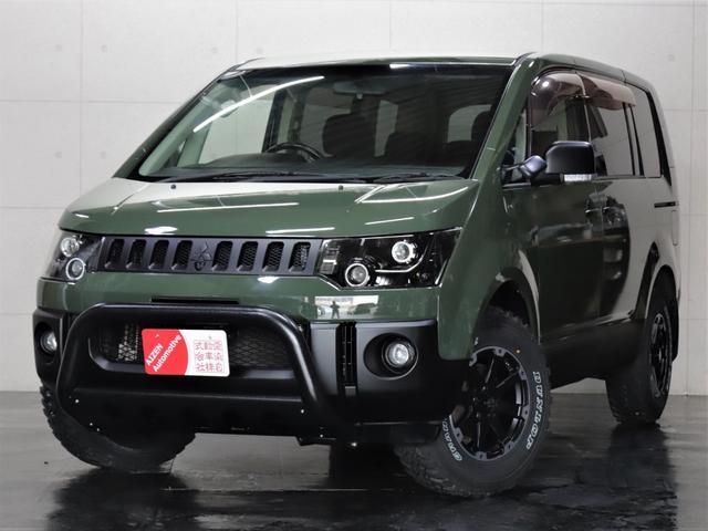 三菱 G ナビパッケージ 4WD/ワンオーナー/新品バンパーガード/パワースライドドア/ヘッドライト加工/新品ホイール/新品マッドタイヤ