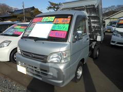 ハイゼットトラック三転ライトダンプ 4WD