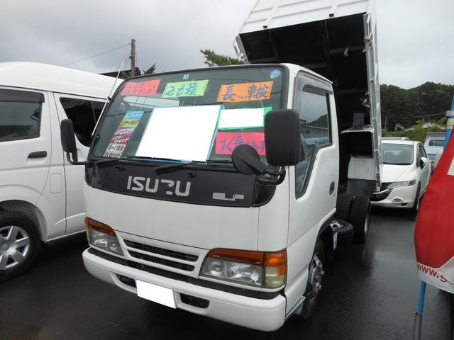 「その他」「エルフトラック」「トラック」「岩手県」の中古車