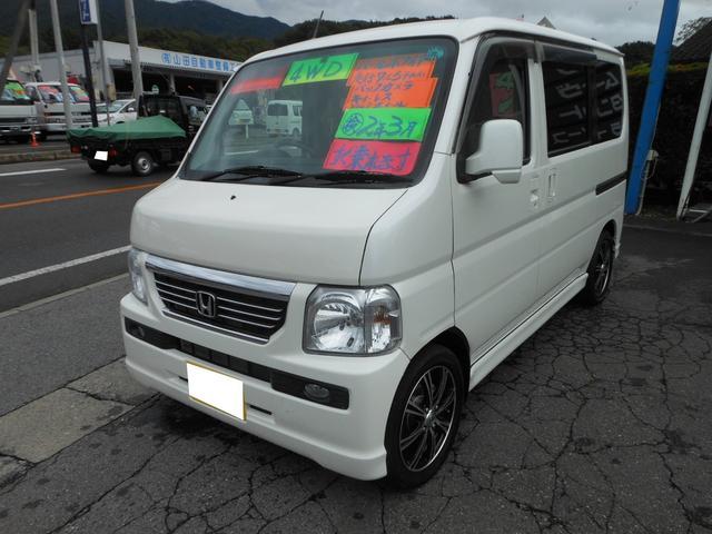 「ホンダ」「バモス」「コンパクトカー」「岩手県」の中古車