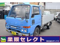 アトラストラック3.5LディーゼルFD35 2tジャストロー P−SH40