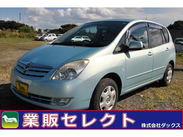 トヨタ カローラスパシオ Xリミテッド スペシャルパッケージ 4W...