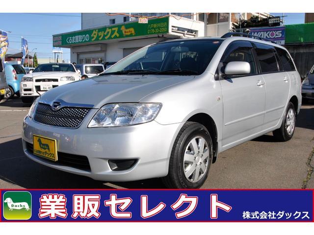 トヨタ カローラフィールダー 4WD X HID 40thアニバー...