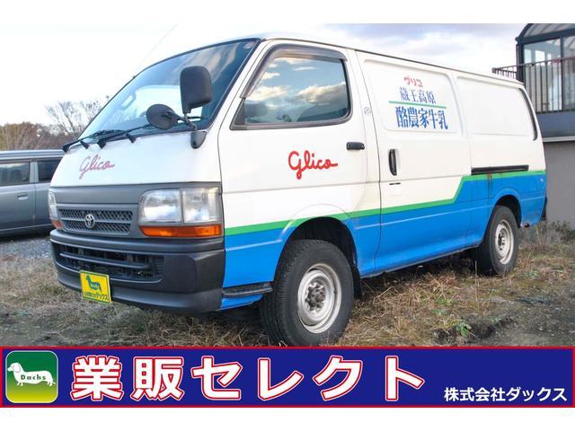 トヨタ 4WD 5L LH178V 冷凍冷蔵車 5MT 1オーナー