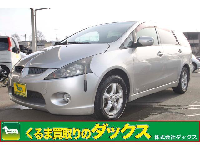 三菱 グランディス HDDナビED エレガンス4WD タイミングベ...