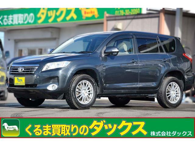 トヨタ 7人240S4WDクルコン DAC ナビBカメラ DVD再生