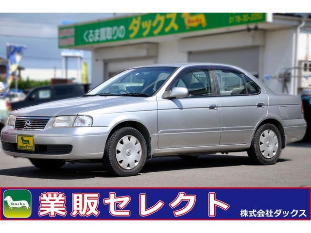 日産 1.5スーパーサルーン 2WD 純正DVDナビ ETC