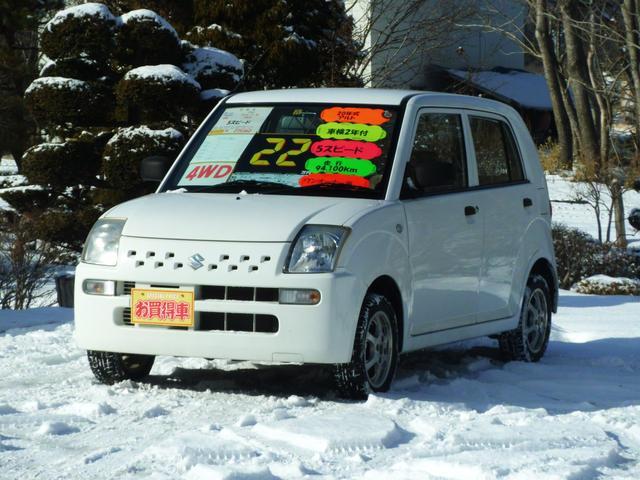 スズキ E 4WD 5F