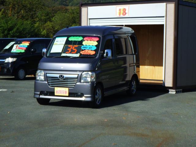 ホンダ バモスホビオ L 4WD-AT