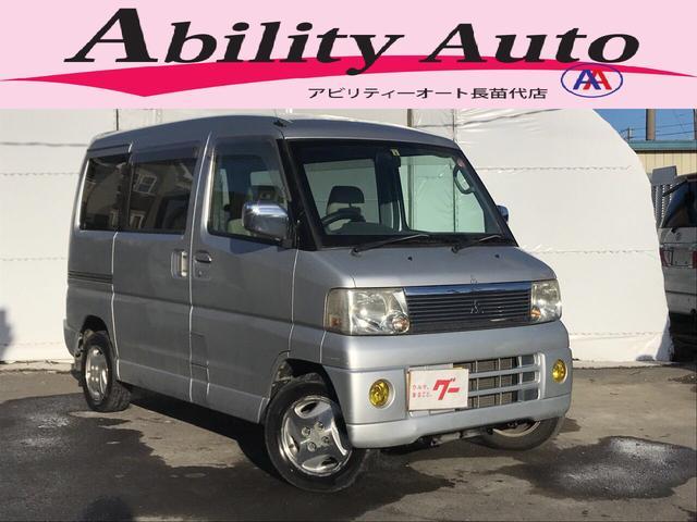 三菱 タウンボックス RX 4WD ハイルーフ 5速マニュアル 両...