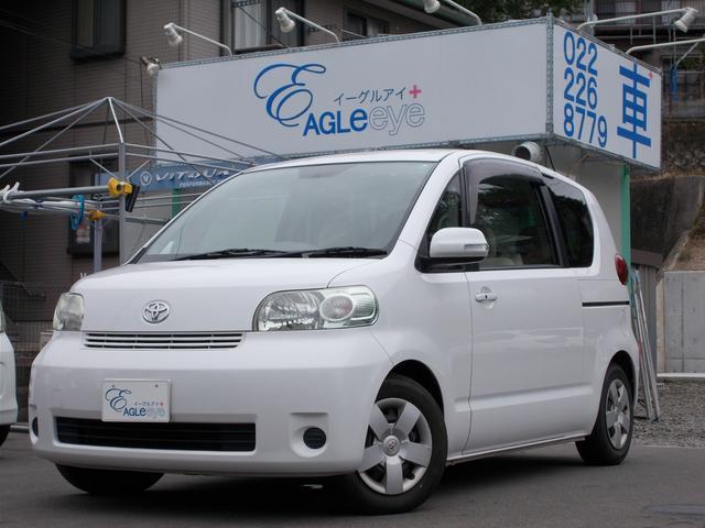 トヨタ 130i Cパッケージ ナビ TV キーレス パワースライド