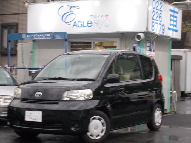 トヨタ 4WD キーレス パワースライドドア