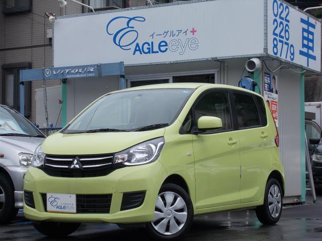 三菱 M キーレス エコドライブ ETC