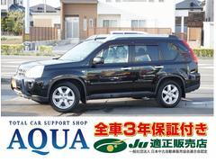 エクストレイル20X 4WD サンルーフ ワンオーナー 3年保証付