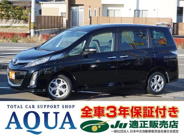 マツダ 20S 4WD 両側パワスラ HID ETC 3年保証付