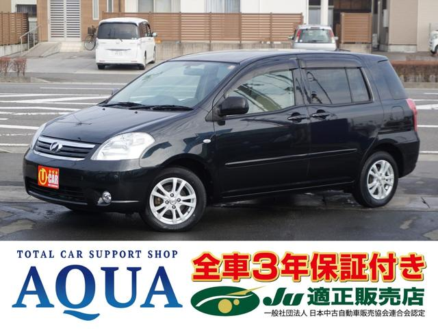 トヨタ HIDセレクション 4WD 電動スライドドア 3年保証付