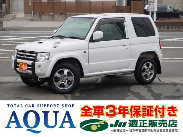 三菱 VR 4WD ターボ 社外SDナビ 純正15AW 3年保証付