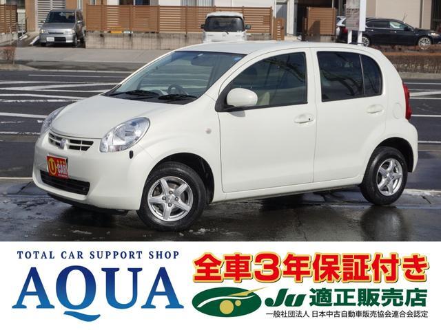 トヨタ X ユルリ 4WD 純正SDナビ ワンセグ 3年保証付
