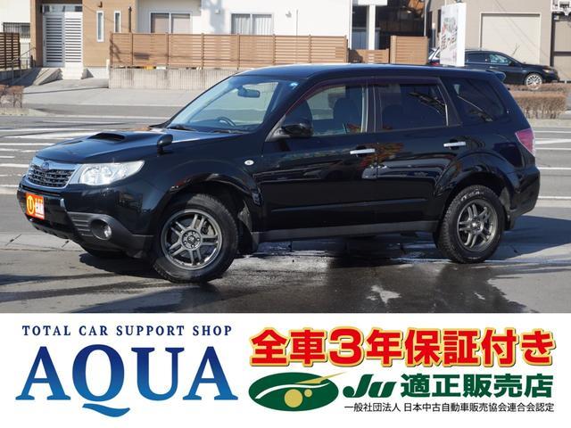 スバル 2.0XT 4WD 社外AW SI-DRIVE 3年保証付