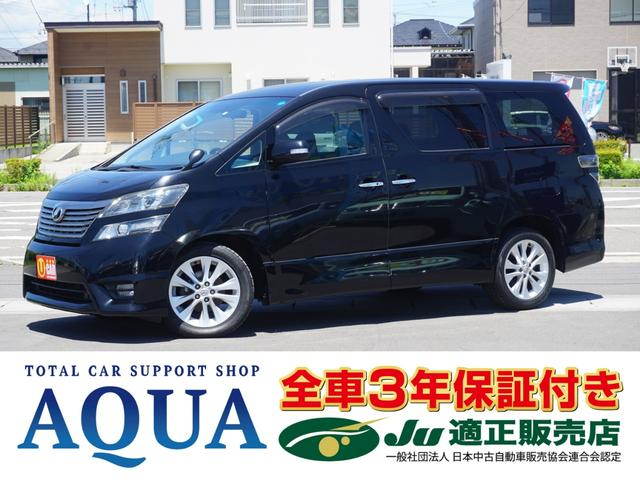 トヨタ 2.4Z 4WD 7人乗り 電動スライドドア 3年保証付