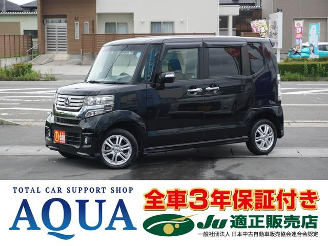ホンダ G・Lパッケージ 4WD 電動スライドドア 3年保証付