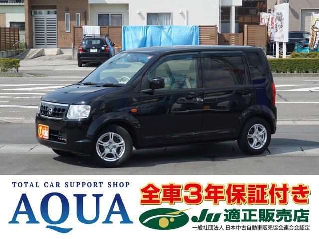 日産 E FOUR 4WD シートヒーター 社外AW 3年保証付