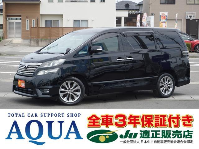 トヨタ 2.4Z プラチナムセレクション 4WD 7人 3年保証付