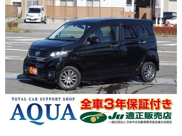 ホンダ G・Aパッケージ 4WD 社外SDナビ クルコン 3年保証付