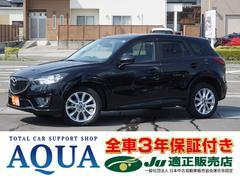 CX−5XD Lパッケージ 4WD クルコン 3年保証付