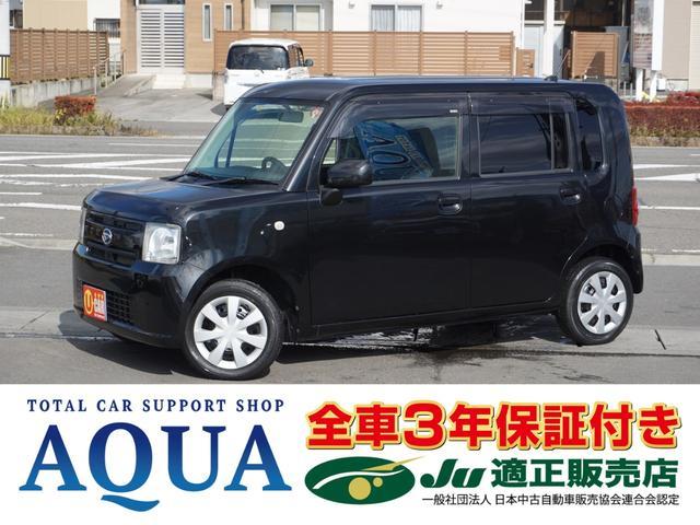ダイハツ X 4WD エコアイドル 社外SDナビ ワンセグテレビ スマートキー 3年保証付