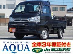 ハイゼットトラックスペシャル 4WD CDプレーヤー 道具箱 エアコン パワーステアリング 3年保証付